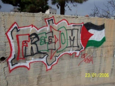 palestine-graf